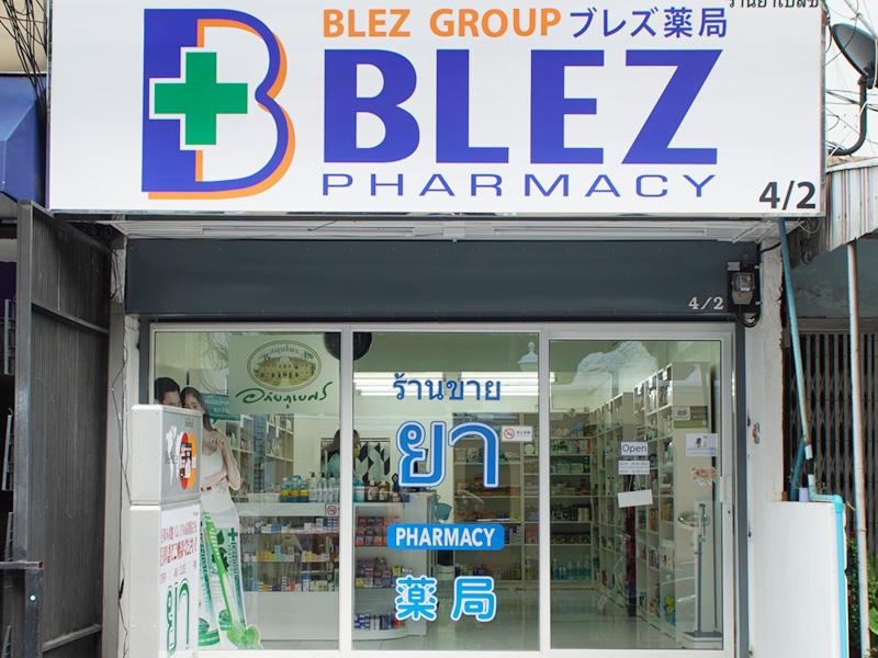 BLEZ-PHARMACY-soi33
